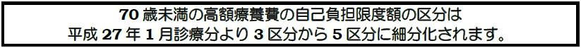 2014y12m15d_180244666